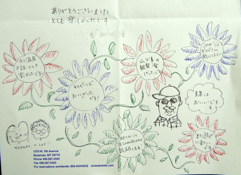 Thank you note 2012-3.JPG